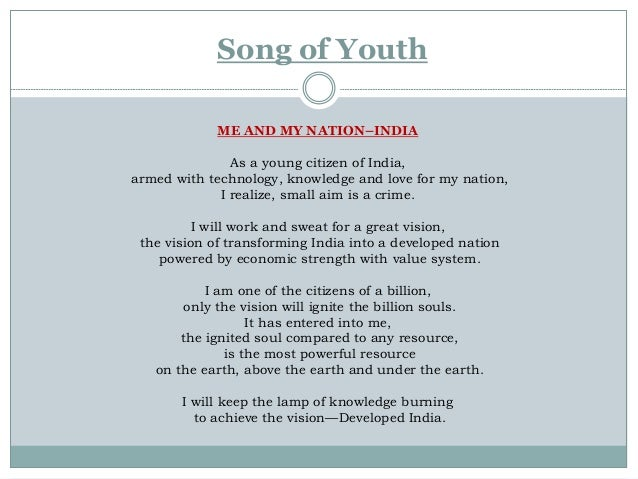 Song of Youth ME AND MY NATION–INDIA As a young citizen of India, armed with technology, knowledge and love for my nation,...