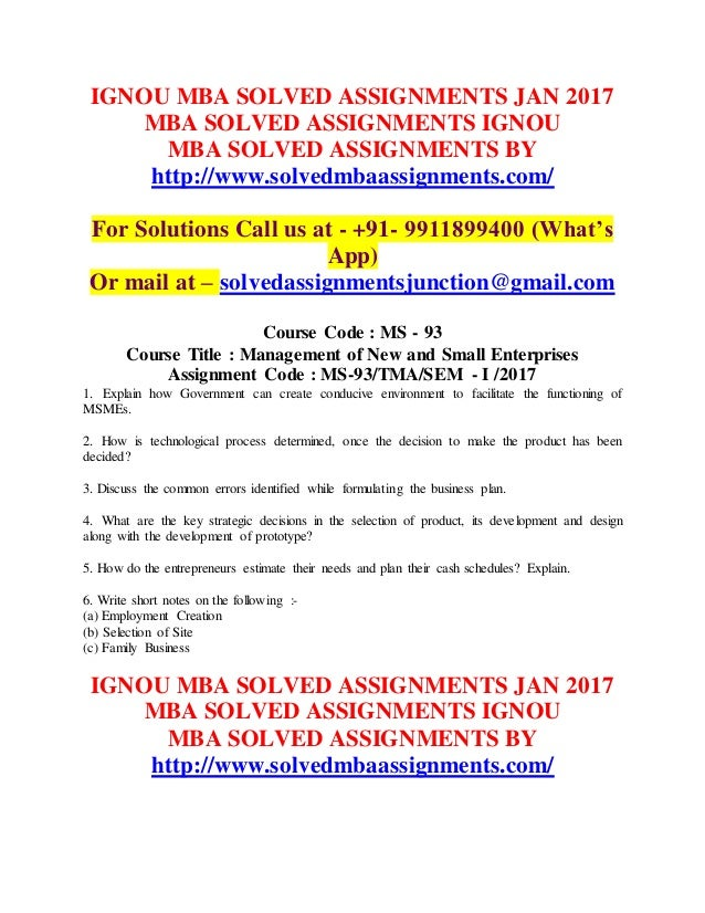 ignou m a in public administration solved