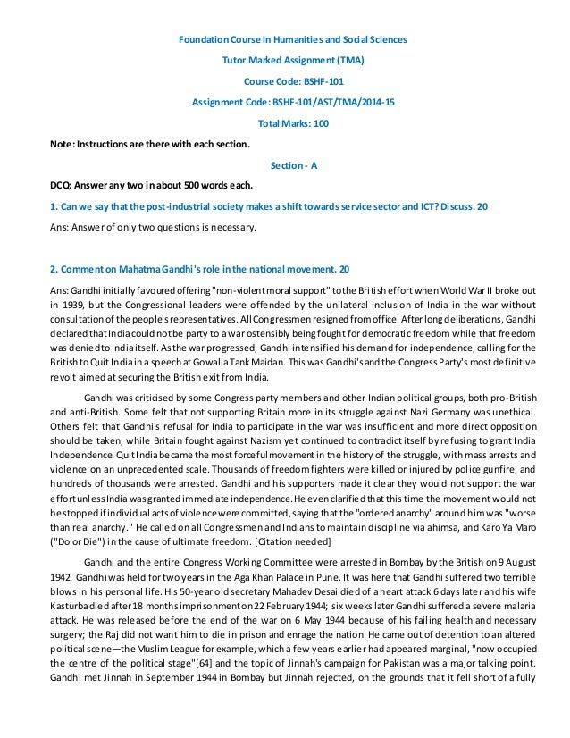 BSHF-101 Important Questions June 2017 exam IGNOU
