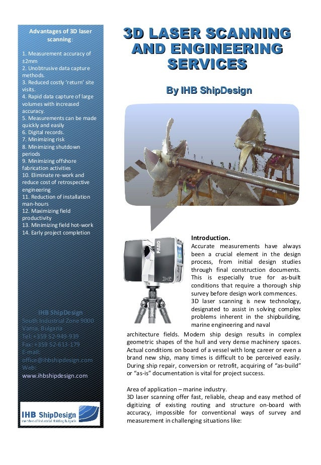 Ihb ship design ead 3d laser scanning r2 for Architecture 3d laser scanner