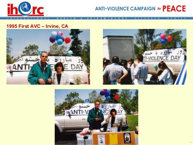1995 First AVC – Irvine, CA                              *