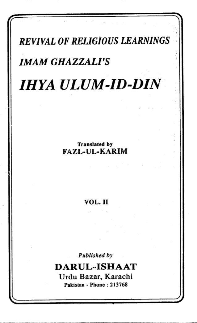Ihya v2