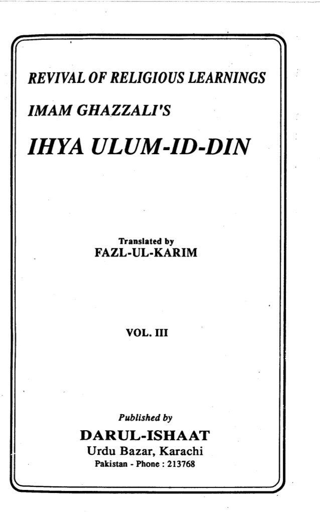 Ihya v3
