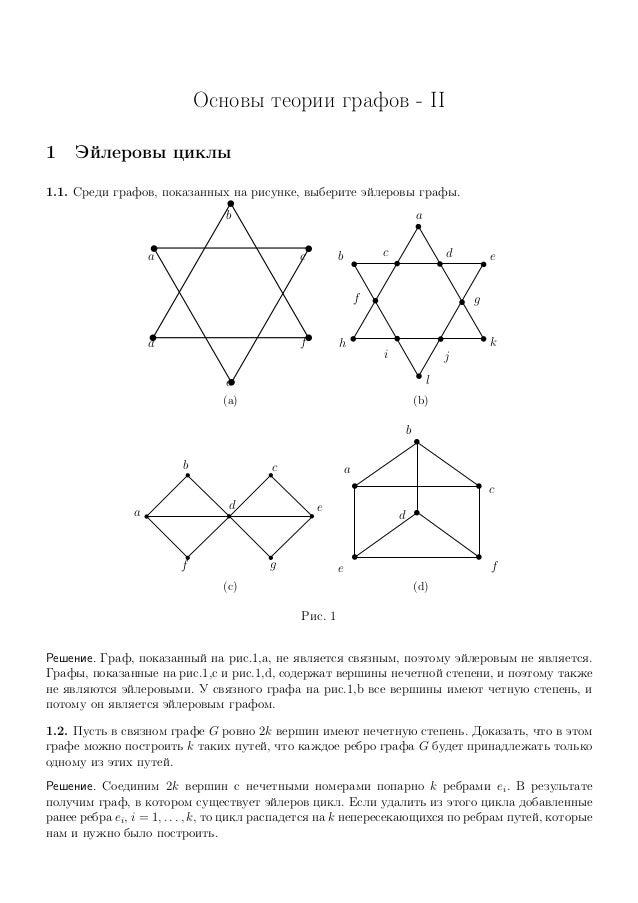 пример решения задач на рекуррентные соотношения