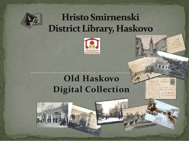 Old Haskovo Digital Collection