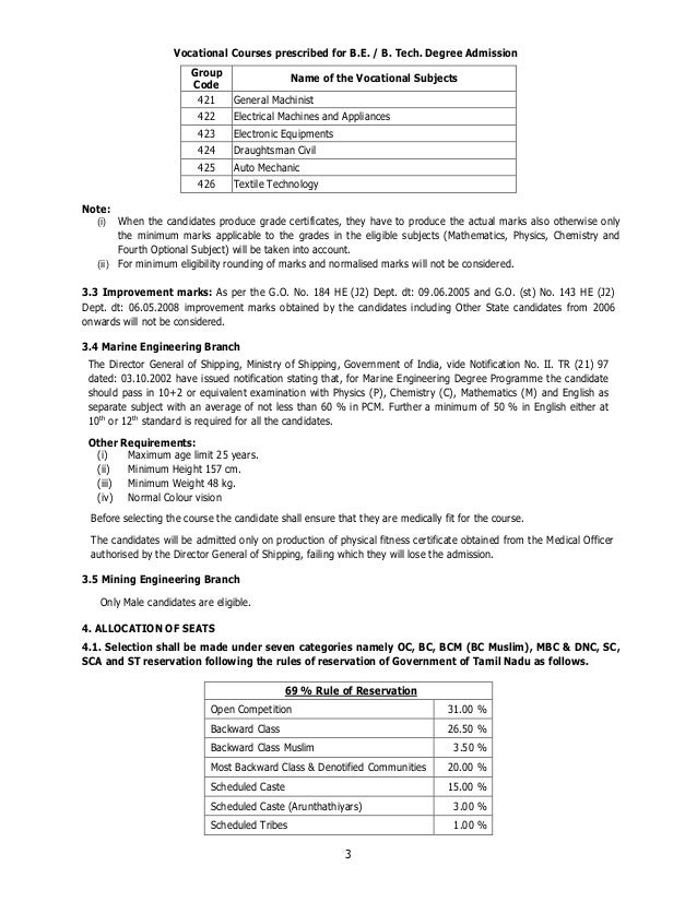 how-to-fill-tnea-application-form-5-638 Tamil Nadu Medical Admission Application Form on medical examination form, medical discharge form, doctors medical release form, printable medical release form, medical information release form, medical history form, medical triage form sample,