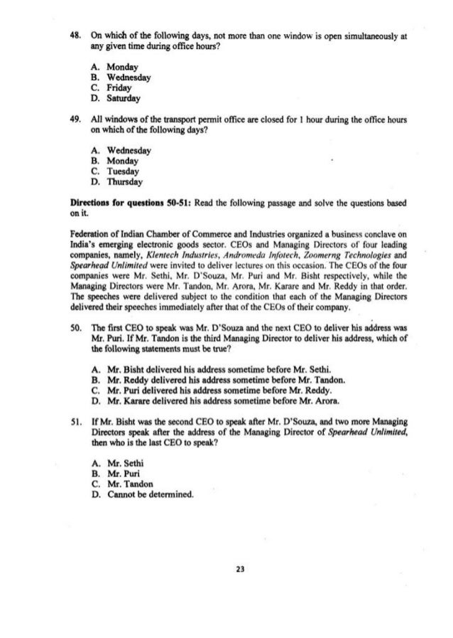 IIFT 2014 question paper for MBA