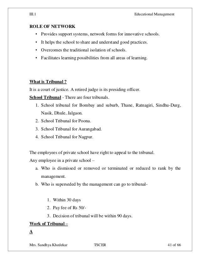 Iii 1 educational management