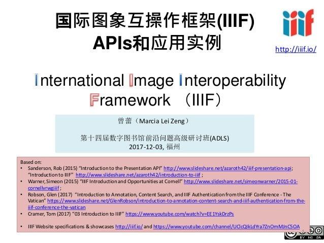 国际图象互操作框架(IIIF) APIs和应用实例 nternational mage nteroperability ramework (IIIF) 曾蕾(Marcia Lei Zeng) 第十四届数字图书馆前沿问题高级研讨班(ADLS) 2...
