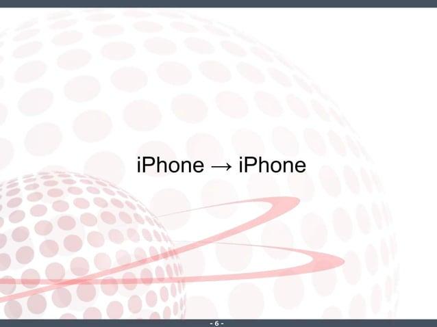 ‐ 6 ‐ iPhone → iPhone