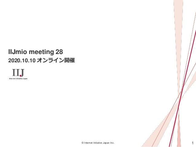 1© Internet Initiative Japan Inc. IIJmio meeting 28 2020.10.10 オンライン開催