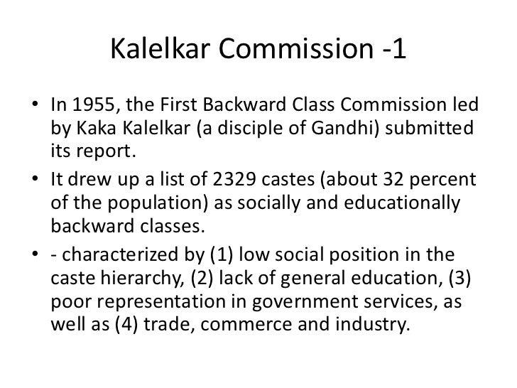 Iim calcutta indian social structure - caste, social