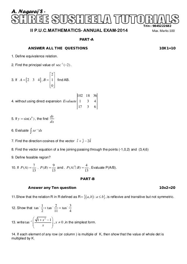 Ii puc class xii annual model paper of mathematics for 2014 a nagarajs ii pucthematics annual exam 2014 trin 9845222682 max malvernweather Choice Image