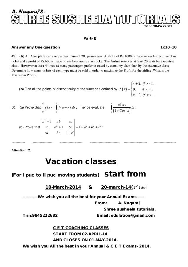 II PUC (MATHEMATICS) ANNUAL MODEL QUESTION PAPER FOR ALL SCIENCE STUD…