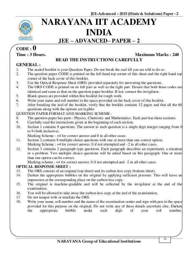 jee main 2015 question paper with solution pdf