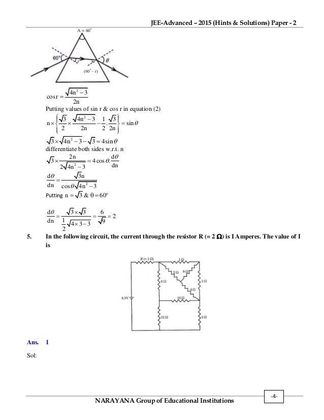 Jee Advanced Solved Paper 2014 Pdf
