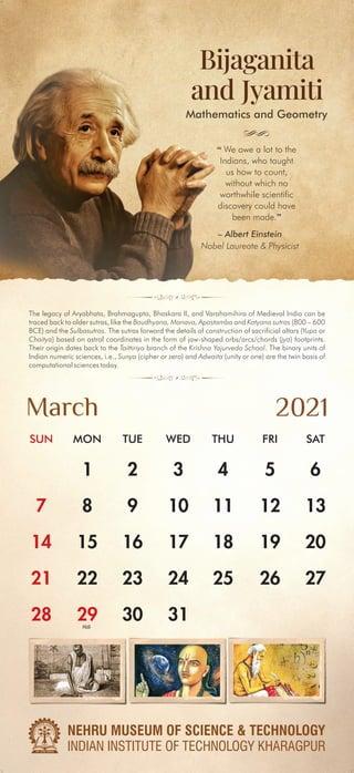 IIT Kharagpur calendar 2021 Indian ancient insights