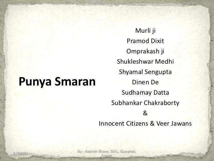 Murli ji                                 Pramod Dixit                                 Omprakash ji                        ...