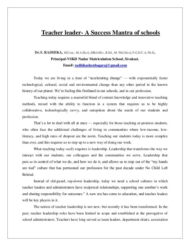 what it means to be an effective teacher essay Free essay: introduction the statement 'teaching – reflections, questions, decisions' sums up what it means to be an effective teacher teachers are.