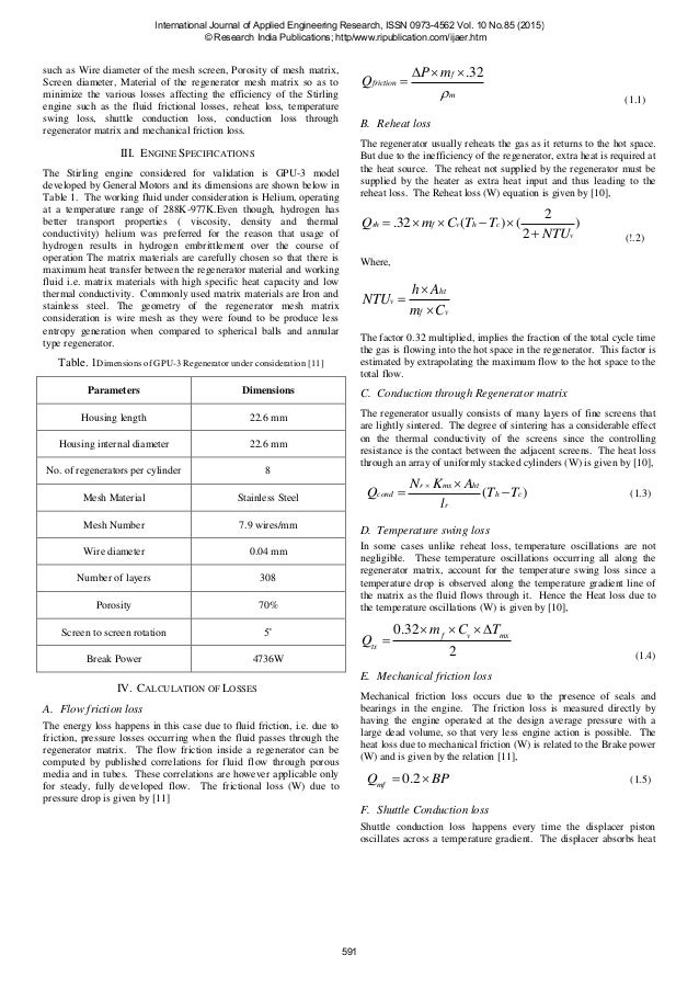 stirling engine research paper The paper database will allow selection, reading, downloading or purchase of papers dealing with the stirling engine they will be available via a database with a.