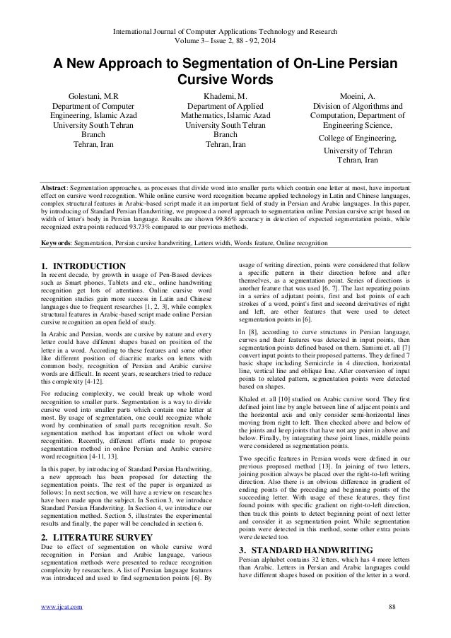 International Journal of Computer Applications Technology and Research Volume 3– Issue 2, 88 - 92, 2014 www.ijcat.com 88 A...