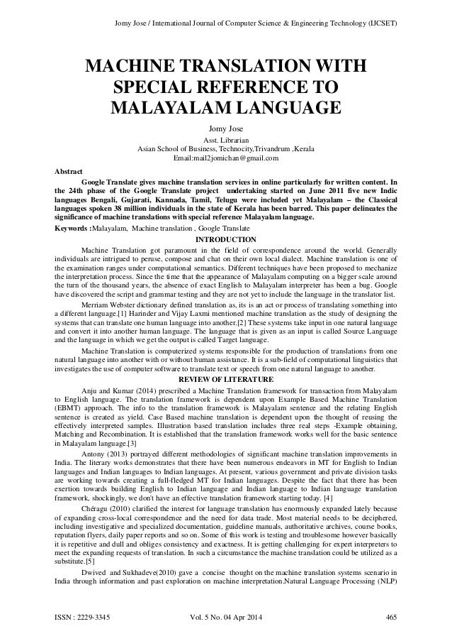 machine translation with special reference to malayalam language