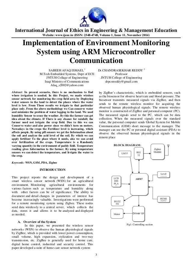 Ijeee 3-6-implementation of environment monitoring system using arm m…