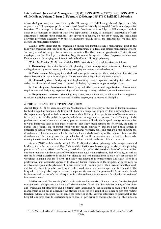 timed essay topics in urdu language