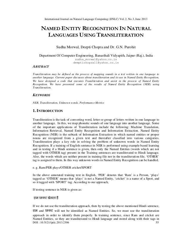 International Journal on Natural Language Computing (IJNLC) Vol. 2, No.3, June 2013 DOI : 10.5121/ijnlc.2013.2306 55 NAMED...