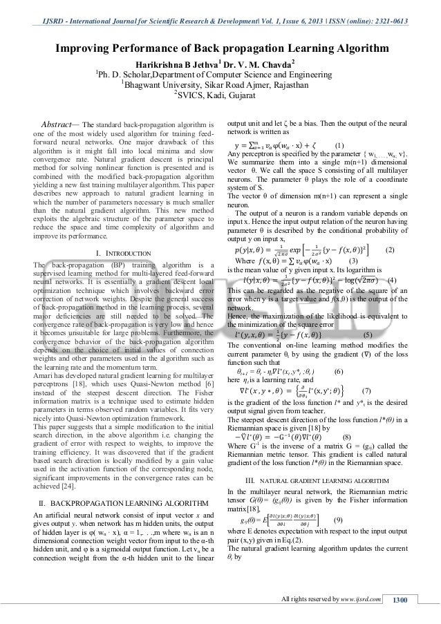 IJSRD - International Journal for Scientific Research & Development| Vol. 1, Issue 6, 2013 | ISSN (online): 2321-0613 All ...