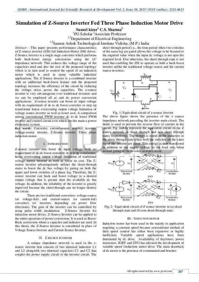 Un exemple dintroduction de dissertation juridique image 1