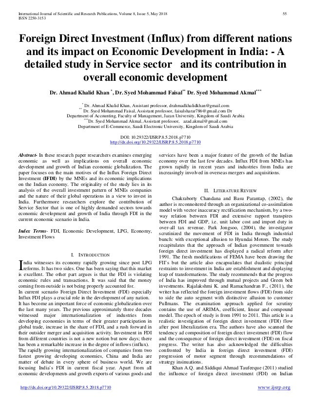 Essay on service sector