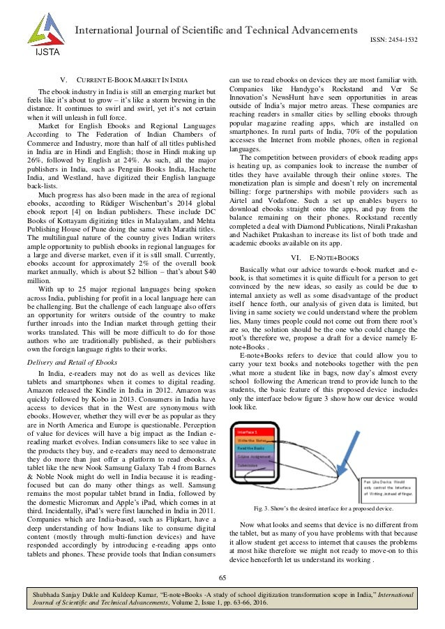 the predicament of the mass digitalization of books Article and log copyright 2009 the digital deli online the black mass program log: date: 10:3a black mass: edgar allan poe's the predicament and the.