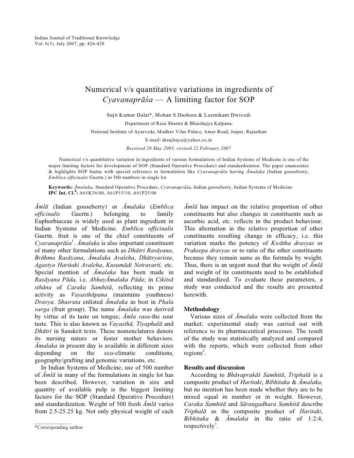 Indian Journal of Traditional Knowledge Vol. 6(3), July 2007, pp. 426-428                             Numerical v/s quanti...