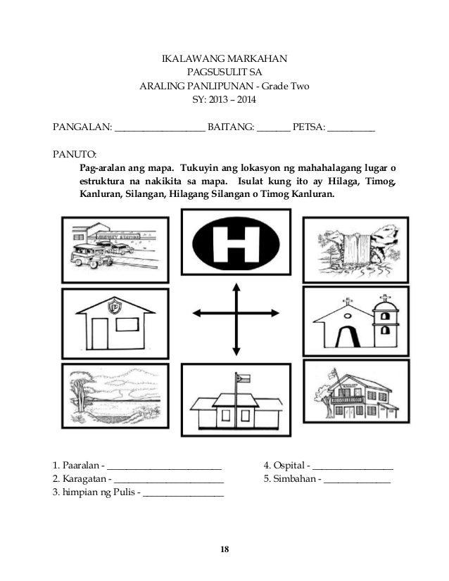 K To 12 Grade 2 Ikalawang Markahang Pagsusulit