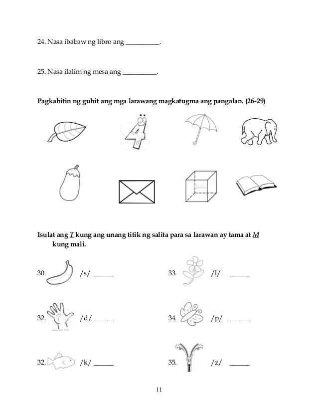 26 l of the a worksheet