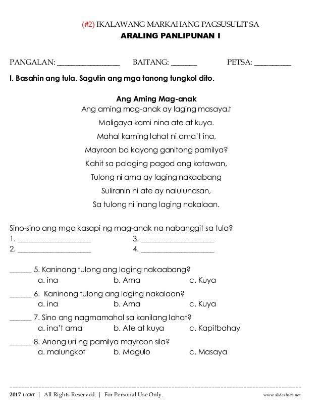 K TO 12 GRADE 1 IKALAWANG MARKAHANG PAGSUSULIT