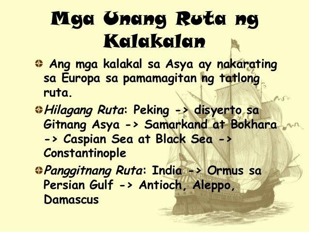 mga trivia tungkol sa asya Ang gampanin ng mga kababaihan sa pilipinas (mga pinay) ay ipinaliwanag ayon sa diwa ng kalinangang pilipino, pamantayan, pananaw at kaisipannilarawan ang pilipinas bilang isang bansa ng.