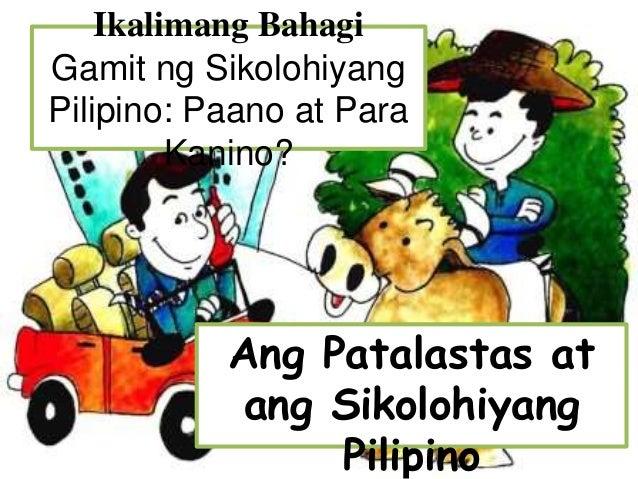Ikalimang Bahagi Gamit ng Sikolohiyang Pilipino: Paano at Para Kanino? Ang Patalastas at ang Sikolohiyang Pilipino