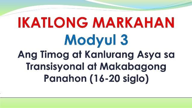 INTRODUKSYON  Ang modyul para sa yunit III ay tatalakay sa ginawang pananakop at  pagtatatag ng imperyalismo at kolonyalis...