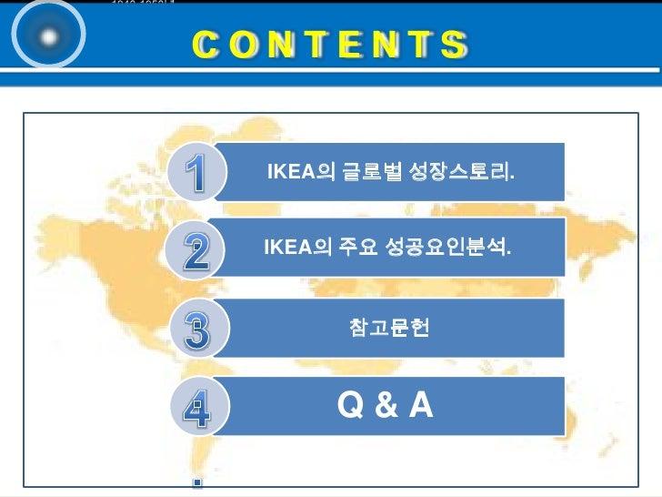 1940-1950년              1960~1970년 말    1980~2000년 대   현재    말             CONTENTS                   IKEA의 글로벌 성장스토리.    ...