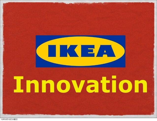 Innovation13年5月15日水曜日