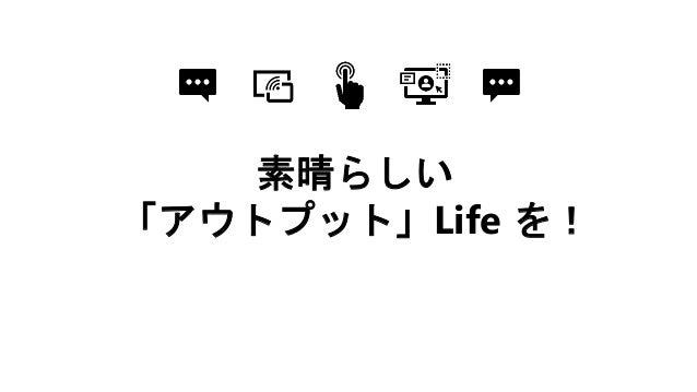 喋ったヒト #愛知 #名古屋弁 #三河弁 #M365 #MSクラウド #PowerPlatformスキー #PowerAppダイスキー 株式会社アイシーソフト シニアテクニカルマネジャー http://www.icsoft.jp/ yamad3...
