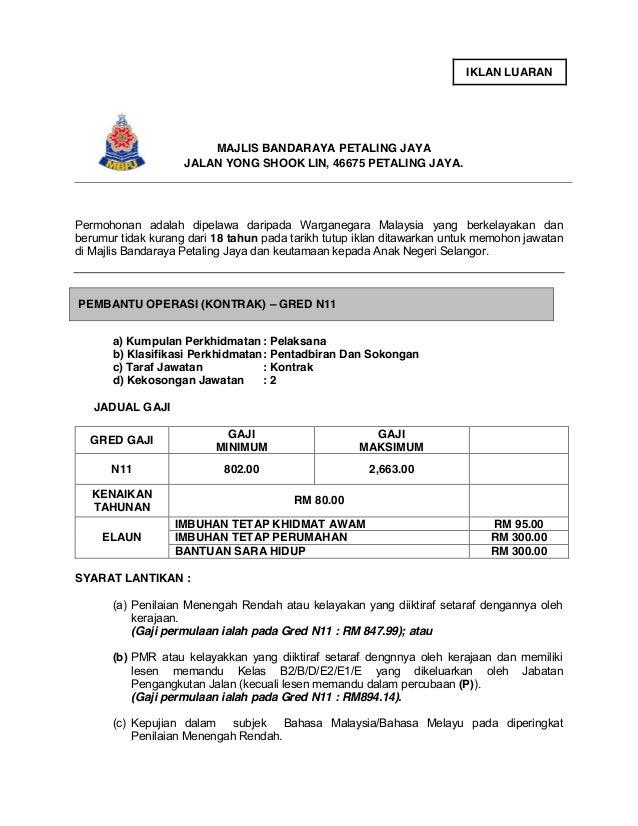 Iklan Rasmi Jawatan Kosong Mbpj Bulan Januari 2016