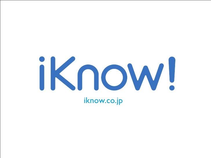 iknow.co.jp