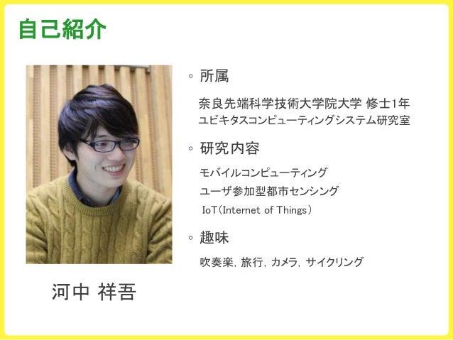 4919_for_Ikoma Slide 2