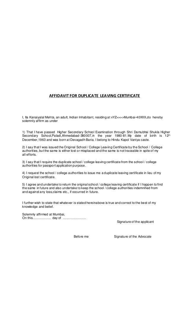 application format for transfer certificate