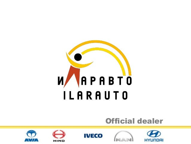 «ILARAUTO»             Official dealer