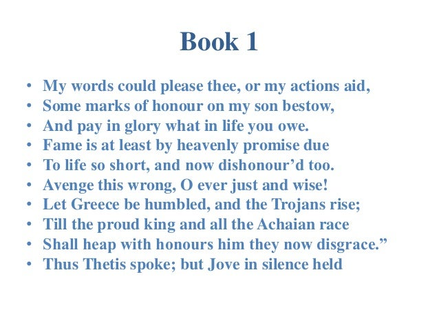 the iliad book one Homer's iliad has captivated readers and influenced writers and artists for more  than two thousand years reading the poem in its original language provides an .