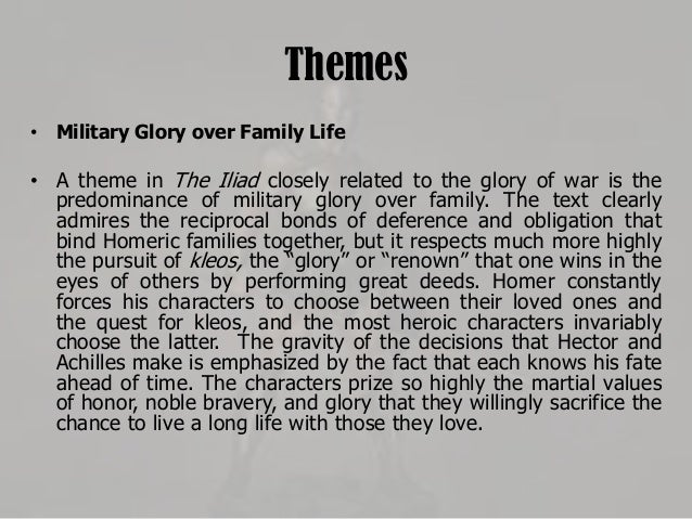 Theme of Honor in the Illad